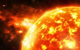 Солнце – история изучения