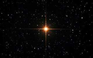 Звезда «Бетельгейзе»