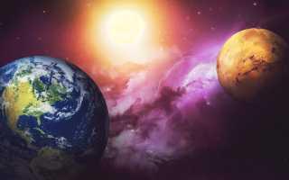 Марс и Земля в сравнении