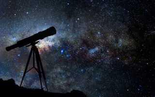 История возникновения астрономии