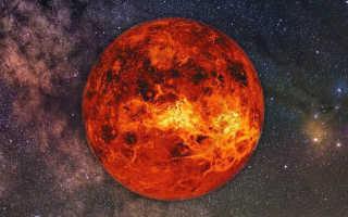 11 интересных фактов о планете Венера