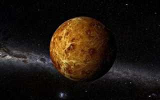 Есть ли спутники у Венеры