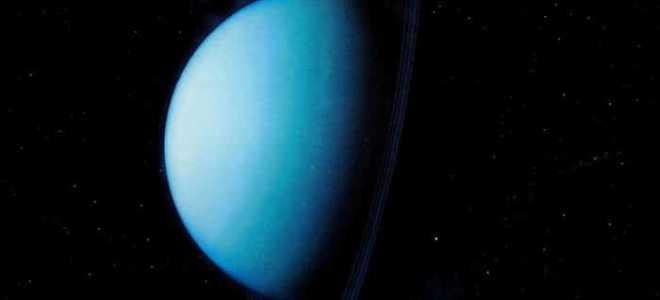 Интересные факты и особенности планеты Уран