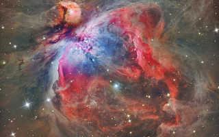 Туманности или галактики, что мы о них знаем