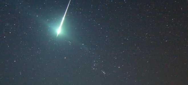 Как узнать метеорит