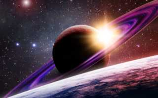 12 интересных фактов о Сатурне