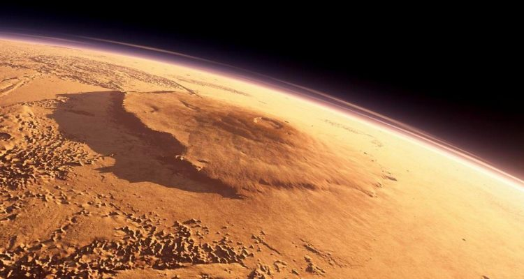 Горы на планете Марс