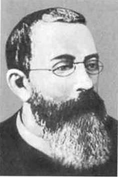 Отец Константина - Эдуард Игнатьевич Циолковский